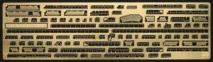 Hasegawa QG44 (72144) USS Gambier Bay Basic Etching Detail Set 1/350