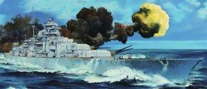 Trumpeter 03702 German Bismarck Battleship (1:200)