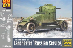 Copper State Models 35-003 Lanchester Russian Service with 37mm Hotchkiss gun 1/35