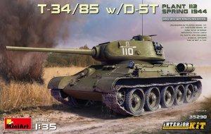 Miniart 35290 T-34/85 w/D-5T. PLANT 112. SPRING 1944. INTERIOR KIT 1/35