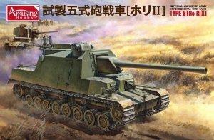 Amusing Hobby 35A031 Experimental Gun Tank TYPE 5 [ Ho-Ri II ] 1/35