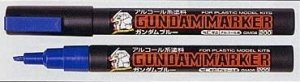 Gunze Sangyo GM06 Blue Paint Type