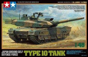 Tamiya 32588 JGSDF TYPE 10 TANK 1/48