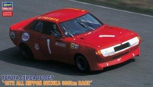 Hasegawa 20344 Toyota Celica 1600GT 1972 All Nippon Suzuka 500km Race 1/24