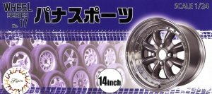Fujimi 193588 Wheel Series No.17 Pana Sport 14-inch 1/24