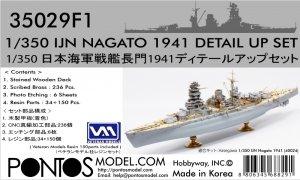 Pontos 35029F1 IJN NAGATO 1941 Detail Up Set 1/350