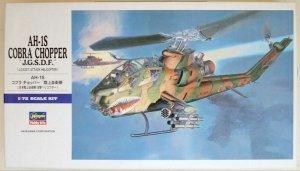 Hasegawa E4 AH-IS COBRA CHOPPER JGSDF 1/72