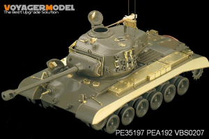 Voyager Model PEA192 WWII US Army M26 Pershing Tank Side Skirts and Stowager Bins (For DRAGON / TAMIYA) 1/35