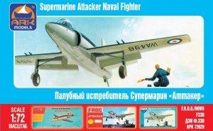 Ark Models 72029 Supermarine Attacker F.1 British naval fighter (1:72)