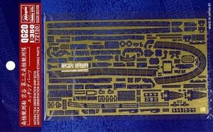 Hasegawa QG20 (72120) Photo-Etched Detail Set For Soya Antarctica Observation 2nd Corps 1/350