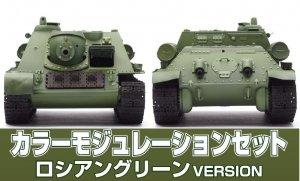Gunze Sangyo CS-584 COLOR MODULATION SET RUSSIAN GREEN Ver.