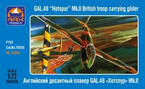 Ark Models 72009 GAL.48 Hotspur Mk.II British troop carrying glider (1:72)