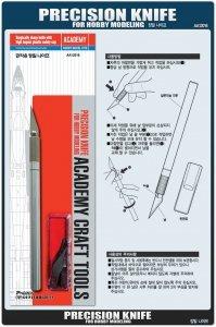 Academy 12016 Precision knife