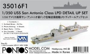 Pontos 35016F1 USS San Antonio Class LPD Detail Up Set (1:350)
