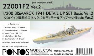 Pontos 22001F2 BISMARCK 1941 Detail Up Set Basic Ver.2 (1:200)