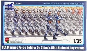 Bronco CB35078 PLA Marines Force Soldier on China's 60th National Day Parade 1/35