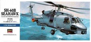Hasegawa D1 SH-60B SEAHAWK (1:72)