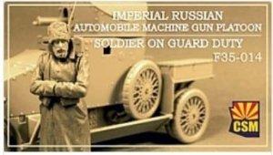 Copper State Models F35-014 Imperial Russian Automobile Machine Gun Platoon Soldier on guard duty 1/35
