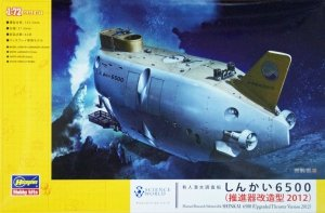 Hasegawa SW03 Manned Reasearch Submersible Shinkai 6500 (1:72)