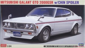 Hasegawa 20475 Mitsubishi Galant GTO 2000GSR w/ Chin Spoiler 1/24