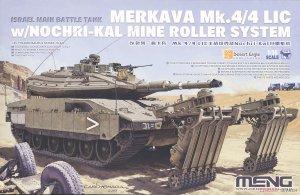 Meng Model TS-049 Israel Main Battle Tank Merkava Mk.4/4LIC w/Nochri-Kal Mine Roller System 1/35