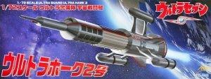 Fujimi 092065 ULTRA GUARD ULTRA HAWK 2 1/72