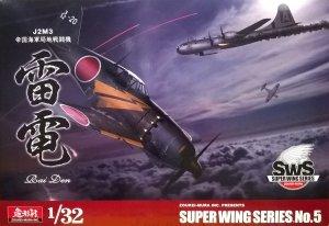 Zoukei-Mura SWS3205 J2M3 Raiden (Jack) Type 21 1/32