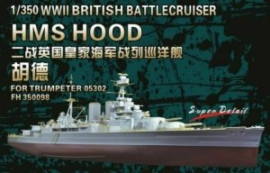 Flyhawk FH350098 WWII HMS Hood Detail Parts (for Trumpeter 05302) 1/350