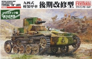 FineMolds FM19 IJA Type 94 Light Armoured TK late version 1/35