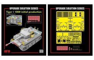 Rye Field Model 2016 Tiger I UPGRADE SOLUTION 1/35