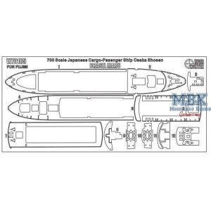 Wood Hunter W70185 Japanese Ship Brasil Maru (Fujimi 43299) 1/700
