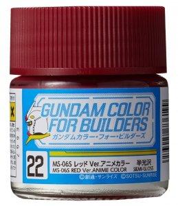 Gunze Sangyo UG-22 MS-06S Red ver.Anime Color