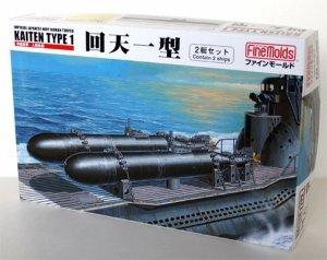 Fine Molds FS1 IJN Human Torpedo Kaiten Type 1 (2pcs) 1/72