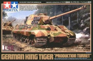 Tamiya 32536 German King Tiger Production Turret