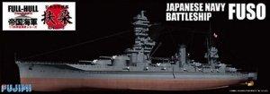 Fujimi 451442 Japanese Navy Battleship Fuso Full-Hull w/Name Plate & 2 Pieces Type 25mm Gun 1/700