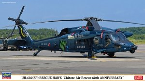 "Hasegawa 02339 UH-60J(SP) RESCUE HAWK ""Chitose Air Rescue 60th ANNIVERSARY"" 1/72"