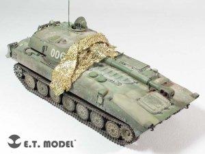 E.T. Model J35-015 Modern NATO Camouflage Net Type.1