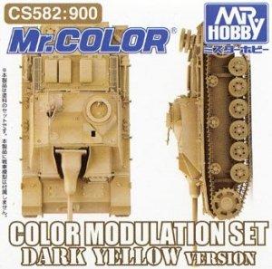 Gunze Sangyo CS-582 - Color Modulation Set Dark Yellow