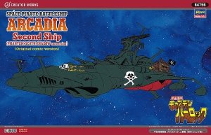 Hasegawa 64756 Space Pirate Arcadia Second Ship 1:1500