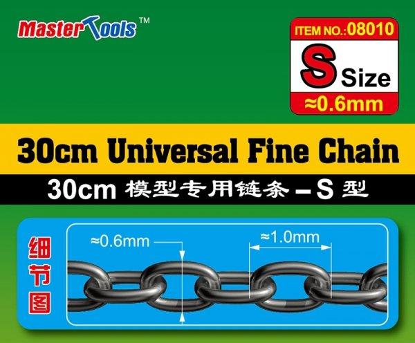 Trumpeter 08010 30CM Universal Fine Chain S Size 0.6mmX1.0mm