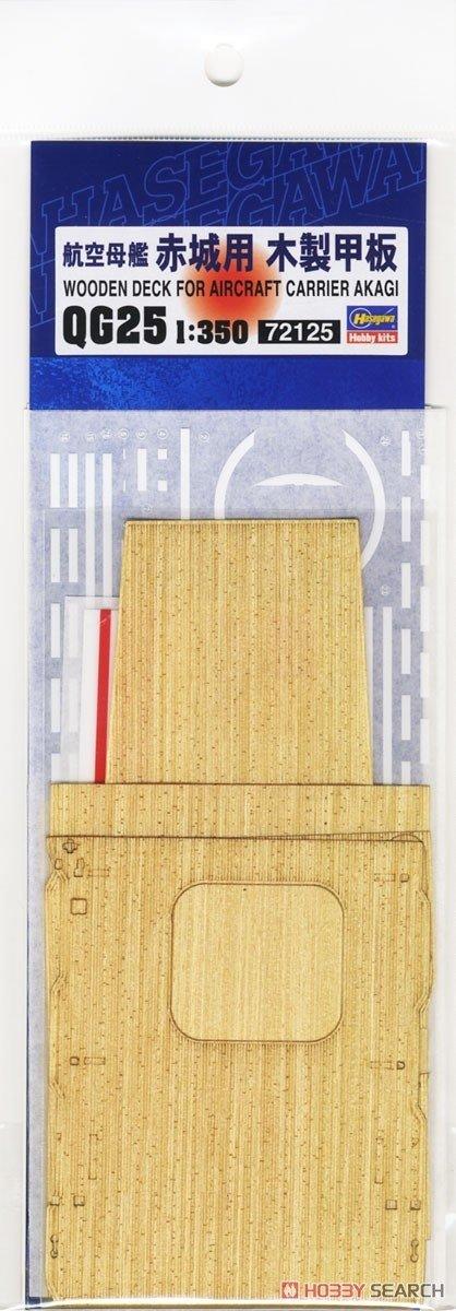 Hasegawa QG25 (72125) Wood Deck for Aircraft Carrier Akagi (Plastic model) 1/350