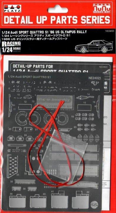 NuNu NE24021 Audi Quattro S1 Detail Up Parts 1/24