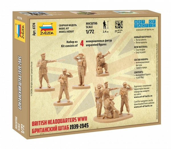 Zvezda 6174 British Headquarters WWII 1/72