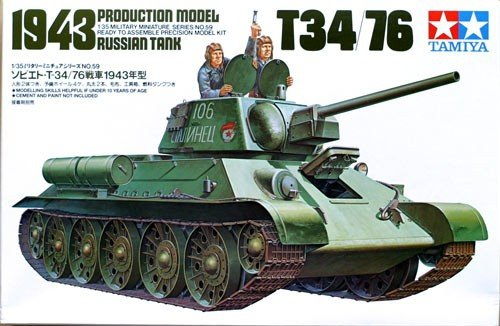 Tamiya 35059 Russian T34/76 1943 Production Mode (1:35)