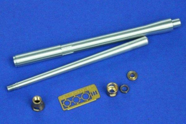 RB Model 1:35 8.8cm PaK43 (L/71) (35B81)