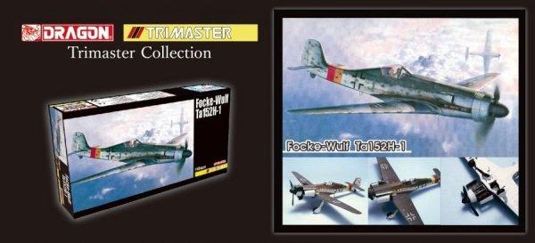 Dragon 5577 MA-9 FOCKE-WULF Ta152H-1 1/48