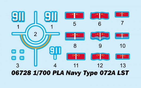 Trumpeter 06728 PLA Navy Type 072A LST 1/700