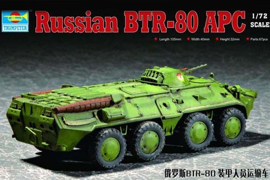 Trumpeter 07267 Russian BTR-80 Armoured Personnel Carrier (1:72)