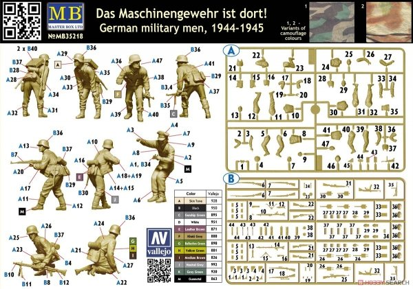 Master Box 35218 German Military Men, 1944-1945 1/35