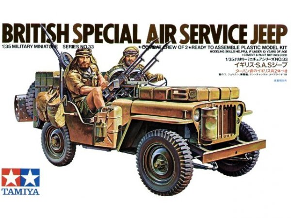 Tamiya 35033 British Jeep SAS (1:35)